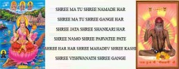 Shree Shree Baba Shree